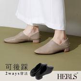 樂福鞋-HERLS 樂活自在 全真皮兩穿V口後踩樂福鞋-淺灰色