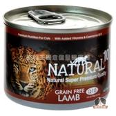 【寵物王國】NATURAL10+原野無穀機能主食罐(原野羔羊)185g