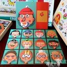木質拼圖兒童益智力開發玩具1-2-3-4-5-6周歲男女孩寶寶幼兒早教7『櫻花小屋』