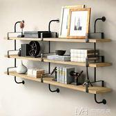 實木墻上書架鐵藝壁掛架墻面墻壁置物架客廳臥室一字隔板架層板架