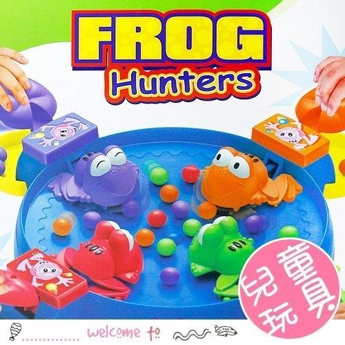 兒童益智青蛙搶珠桌遊玩具 親子多人互動