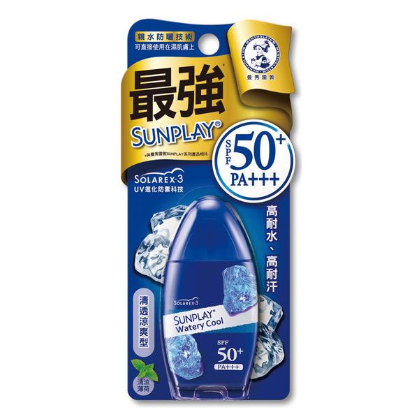 曼秀雷敦SUNPLAY防曬乳液-清透涼爽35g【康是美】