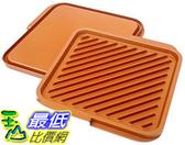 [8美國直購] 不沾鍋 Gotham Steel Nonstick Copper Double Grill and Griddle Reversible with Ti-Cerama 3-Pack