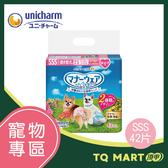 Unicharm Pet 禮貌帶女用SSS/42片入【TQ MART】