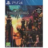 現貨中PS4遊戲 王國之心 3 KINGDOM HEARTS III 中文亞版【玩樂小熊】