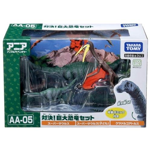 TOMICA ANIA AA-05 對決!巨大恐龍套組 AN15414 多美動物園