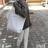新款韓版簡約百搭白色大容量帆布包女側背休閒文藝手提袋學生 全館鉅惠