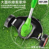 割草機  家用電動割草機打草機小型多功能除草機插電草坪機鋰電充電剪草機 瑪麗蓮安igo