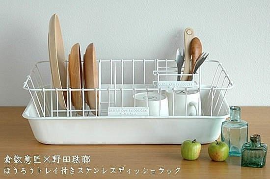 日本製 倉敷意匠×野田琺瑯 琺瑯 碗籃 瀝水籃~日本熱賣商品