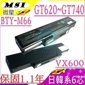 微星 電池(6芯)- MSI 電池 GT620,GT627,GT628,GT640,GT729,GT740,CR400,CBPIL48, 90-NIA1B1000,SQU-528