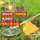 充電式電動割草機草坪機除草機打草機背負式園林家用剪草機CY『小淇嚴選』