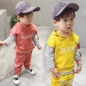 男寶寶秋裝套裝0一1-2-3歲正韓嬰幼兒帥氣童裝小童洋氣衣三件套 新年禮物