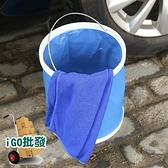 〈限今日-超取288免運〉野餐 露營 11L可摺疊水桶 摺疊水桶 置物桶 收納【G0046】