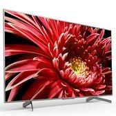SONY 75吋4K HDR高畫質液晶電視 KD-75X8500G