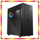 德古拉 微星 X570 WIFI 三代R7-3800XT 獨顯RTX2060 雙風扇電競系列RGB