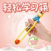 兒童筷訓練筷寶寶筷子練習學習筷