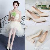 仙女伴娘單鞋女米色高跟尖頭秀禾禮服鞋新娘伴娘粗跟婚鞋 青木鋪子