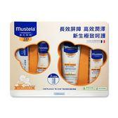 專品藥局 慕之恬廊 Mustela 高效清潔滋潤禮盒 (法國原裝公司貨)