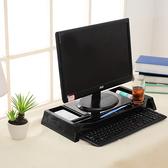 電腦螢幕架顯示器增高加高桌面辦公用品 收納整理架 電腦鍵盤置物架儲物架     color shopYYP
