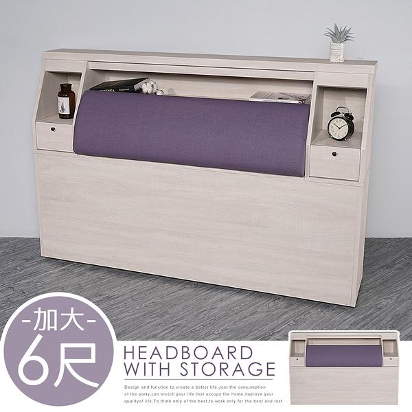 YoStyle 莉絲收納床頭箱-雙人加大6尺 床組 床底 床架 床台 雙人加大6尺床 專人配送