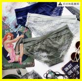 蕾絲內褲女歐美性感交叉綁帶蕾絲情趣鏤空透明火辣低腰包臀三角褲  艾尚旗艦店