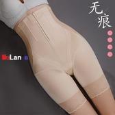 伊人閣 塑身褲 超薄 束縛褲 塑形 提臀 塑身褲 收復 束腰 收腹內褲