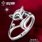 925純銀小狐貍戒指女士招桃花轉運 個性開口食指潮人單身中指指環  完美