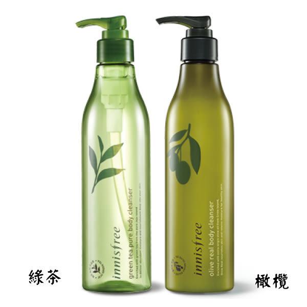 Innisfree 綠茶清爽/黃金橄欖 保濕沐浴乳【櫻桃飾品】【24350】
