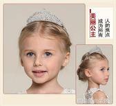 兒童水晶皇冠發箍絨布纏繞女童灰姑娘公主王冠表演頭箍發飾發卡〖雙十一預熱瘋狂購〗
