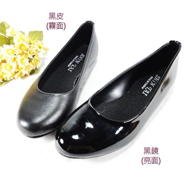 包鞋.台灣製MIT.流行素面百搭基本款娃娃鞋.黑皮/黑鏡【鞋鞋俱樂部】 【023-C818】