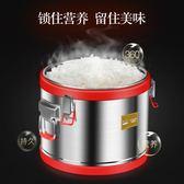 奶茶桶 不銹鋼米飯保溫桶超長保溫大容量商用食堂餐廳飯店用飯桶20L40升 MKS小宅女