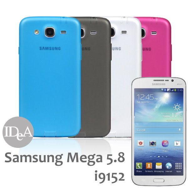 IDEA 三星 SAMSUNG i9152 GALAXY Mega 5.8 磨砂複合式防塵塞保護殼 最新上市 果凍 布丁 清水套 JT