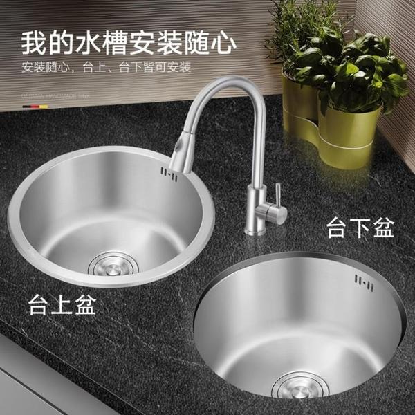 42*42搭配圓形龍頭全套 圓形不銹鋼單槽 廚房手工水槽家用洗菜盆洗碗槽