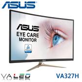 【免運費】ASUS 華碩 VA327H 32型 VA面板 曲面顯示器 / 不閃屏 +低藍光 / 三年保