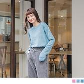 《FA1737-》袖反褶混色細針織毛衣/上衣 OB嚴選