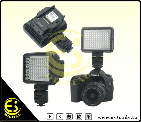 ES數位 SHOOT XT-96 Canon Nikon Sony 影視燈 新聞燈 持續燈 LED攝影燈 96顆LED燈 可微調亮度 附3片色溫板