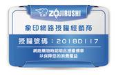 象印 ZOJIRUSHI 玻璃內膽提倒式保溫熱水瓶 AH-GB10
