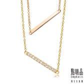 點睛品 愛情密語系列 18K玫瑰金黃K金長方鑽石項鍊