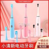 電動牙刷成人家用情侶細毛充電式超聲波防水自動美白牙刷家庭裝 快速出貨電動牙刷