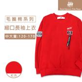 紅色毛圈棉T 長袖上衣 [13083] RQ POLO 秋冬款 中大童120-170碼 聖誕新年必備