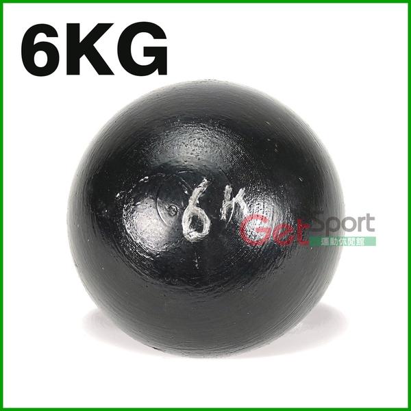 鐵製鉛球6公斤(6KG鑄鐵球/田徑比賽/實心鐵球/13.2磅)