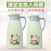 保溫壺保溫水壺家用小暖壺保溫杯保溫壺大容量熱水瓶保溫瓶玻璃內膽水壺  凱斯盾數位3c