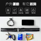 腰包 運動腰包 防水 螢光 收納包 簡便 多功能運動腰包 多層收納 手機運動包 萊卡布 雙向包