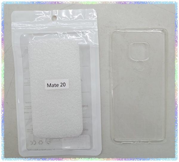 【台灣優購】全新 HUAWEI Mate 20 專用極薄手機透明軟套 TPU軟套 保護套