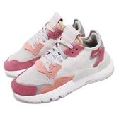 【六折特賣】adidas 休閒鞋 Nite Jogger W 粉紅 米白 Boost 女鞋 復古慢跑鞋 運動鞋 【PUMP306】 DA8666
