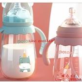 玻璃奶瓶新生嬰兒大寶寶吸管奶瓶寬口防爆防摔硅膠0-3-6月【齊心88】