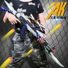 兒童玩具軟彈槍AK47無影極光巴雷特軟蛋槍狙擊吃雞玩具槍男孩玩具