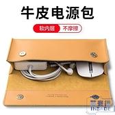 筆電電源包數據線移動充電器電源袋收納包多功能數碼配件包【英賽德3C數碼館】
