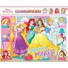 《 Disney 迪士尼 》迪士尼公主 好歡樂拼圖(A) / JOYBUS玩具百貨