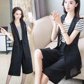 正韓條紋短袖T恤雪紡西裝領馬甲寬鬆闊腿褲三件式女 巴黎时尚生活